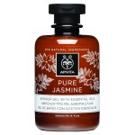 Apivita set Pure Jasmine gel de baño 300ml+leche corporal 200ml +crema de manos 50ml