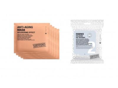 Comodynes 3 Mascarillas Anti-Aging + 1 Mascarilla Essence Hyaluronic