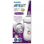 Philips Avent Biberón Natural +1M Silicona 260ML Vaca