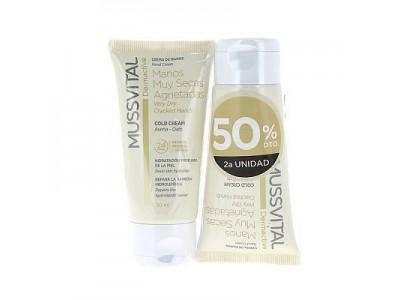 Mussvital Pack Duplo Dermactive Crema Manos Muy Secas Agrietadas 50+50 ml
