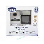 Top Digital Video Baby Monitor