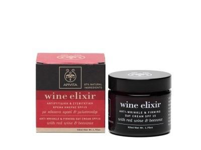 Apivita Wine Elixir Crema Día Antiarrugas Reafirmante SPF15 50ml
