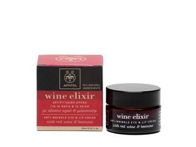 Apivita Wine Elixir Crema Antiarrugas Ojos Labios 15ml