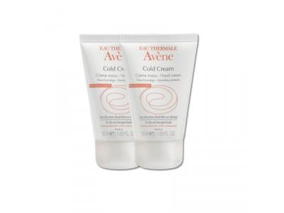 Avene Crema Manos Cold Cream 50ml 2 uds.