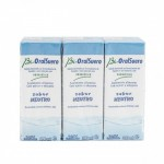 BI-ORALSUERO NEUTRO PACK 3X200 ML.