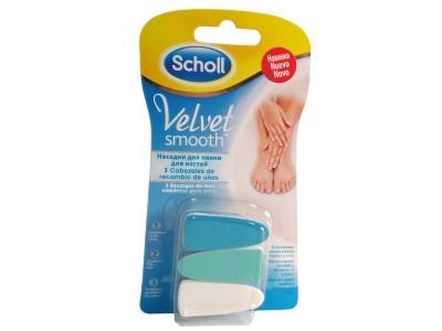 Scholl Velvet Smooth Recambio Lima de Uñas 3 Cabezales